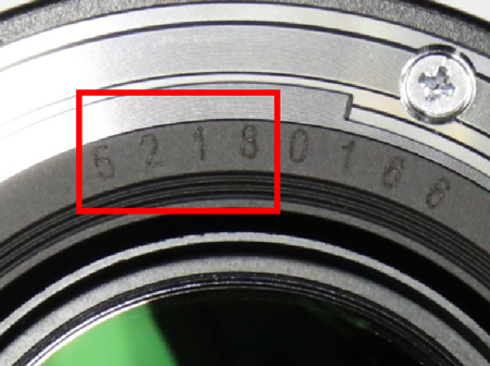 EF50mm f/1.4 USM serial number